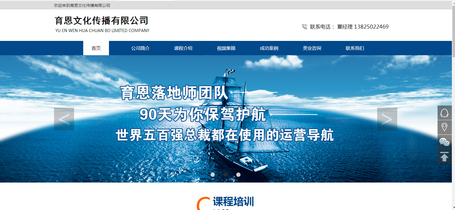 广州育恩文化传播有限公司